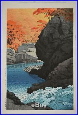 HASUI KAWASE Japanese woodblock print Shin-hanga Autumn Shiobara