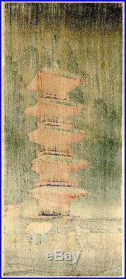 HIROAKI (SHOTEI) TAKAHASHI Japanese Woodblock Print FIVE-STORIED PAGODA, NIKKO
