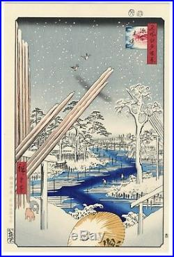 HIROSHIGE JAPANESE OBAN WOODBLOCK PRINT Fukagawa KIBA Lumberyards
