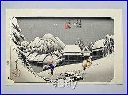 HIROSHIGE JAPANESE OBAN WOODBLOCK PRINT Kanbara Night Snow Tokaido