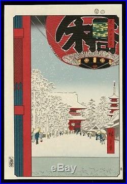 HIROSHIGE JAPANESE OBAN WOODBLOCK PRINT The Kinryusan Temple at Asakusa