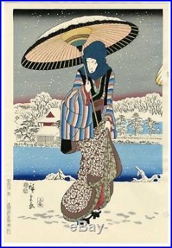 HIROSHIGE JAPANESE Triptych Woodblock Print Evening Snow at Mokuboji Temple