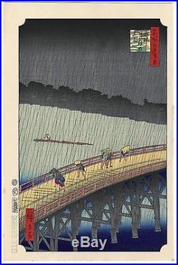 HIROSHIGE JAPANESE WOODBLOCK PRINT Sudden Shower Over Shin-Ohashi Bridge Atake