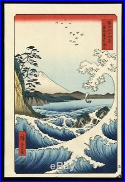 HIROSHIGE JAPANESE WOODBLOCK PRINT The Sea off Satta in Suruga Province Wave