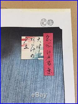 HIROSHIGE JAPANESE Watanabe WOODBLOCK PRINT Sudden Shower Over Shin-Ohashi Atake
