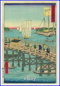 HIROSHIGE Japanese woodblock print ORIGINAL Ukiyoe Eitaibashi