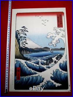 HIROSHIGE suruga Ukiyoe Japanese Woodblock print