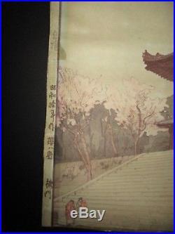 HIROSHI YOSHIDA-Japanese Woodblock-CHOIN-IN TEMPLE GATE-Jizuri