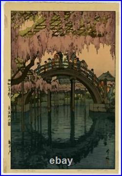 HIROSHI YOSHIDA Kameido Bridge Japanese Woodblock Print 10.6 × 15.7