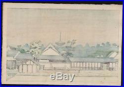HODAKA YOSHIDA Japanese Woodblock Print DISTANT VIEW YAKUSHI-JI, NARA (RARE)