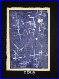 HODAKA YOSHIDA Japanese Woodblock Print NIGHT (UNIQUE OPPORTUNITY)