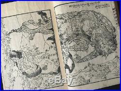 HOKUSAI Gautama BUDDHA Ukiyo- biography Japanese Woodblock print Book #3
