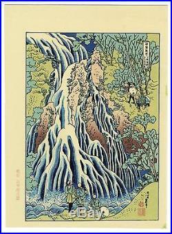 HOKUSAI JAPANESE Chuban WOODBLOCK PRINT KIRIFURI Falls on KUROKAMI Mountain