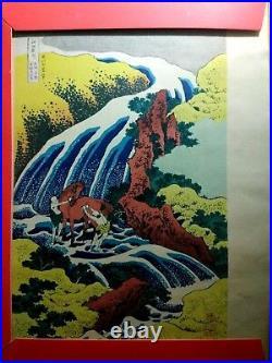 HOKUSAI JAPANESE OBAN WOODBLOCK PRINT. Waterfall yoshitsune Umaarai Falls