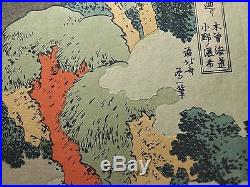 HOKUSAI JAPANESE OBAN Woodblock Print Waterfall ONO Falls on the KISOKAIDO