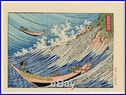 HOKUSAI JAPANESE Woodblock Print FISHING BOATS at Choshi in Shimosa Wave