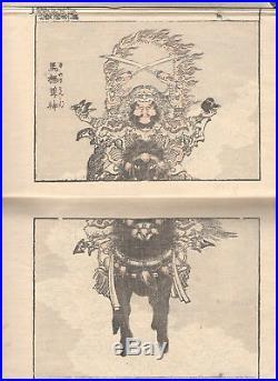 HOKUSAI MANGA 19thC Japanese Antique Woodblock Print Art Illustrations Book G364