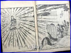 HOKUSAI school Monk Nichiren Ukiyoe biography Woodblock print book 1st ED Vol4