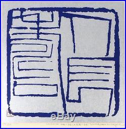 Haku Maki Work Modern Japanese Embossed Woodblock Print Loose