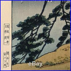 Hasui Kawase Japanese Woodblock Print Misty Morning, Yotsuya Approach