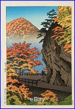 Hasui Kawase Japanese Woodblock Print Saru Crag, Shiobara