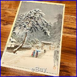 Hasui Kawase Japanese Woodblock Print / Watanabe / Honmon Temple at Ikegami