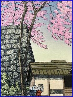 Hasui Kawase MINT Japanese Woodblock Print Shirakawa Castle Ruins 1946 6mm1st ED