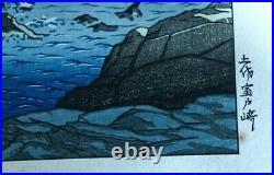 Hasui Kawase New Eight Views of Japan series Muroto Cape Wood block print