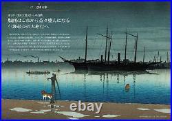 Hasui kawase Art Collection Book Ukiyoe wood block print collection Japanese