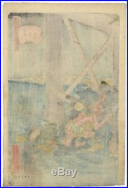 Hirokage Utagawa, Summer, Yokai, Ukiyo-e, Original Japanese Woodblock Print