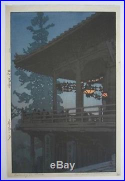 Hiroshi Yoshida Evening in Nara Japanese Woodblock Print (1933) Jizuri