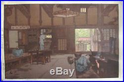 Hiroshi Yoshida Farmhouse Japanese Woodblock Print Jizuri