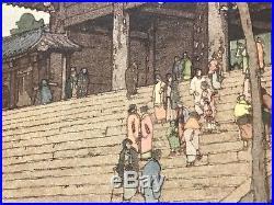 Hiroshi Yoshida Japanese Woodblock Print Chion in Temple Gate Signed