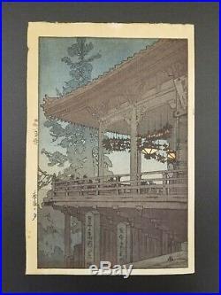 Hiroshi Yoshida Japanese woodblock print Evening in Nara