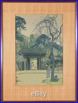 Hiroshi Yoshida Plum Gateway, 1935, Japanese woodblock print