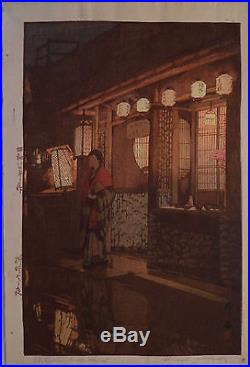 Hiroshi Yoshida RARE Japanese Night Street Scene Older Woodblock Print 1 NO RES