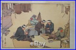 Hiroshi Yoshida Spring Day Japanese Woodblock Print (1927) Jizuri