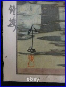 Hiroshi Yoshida Wood Block In a Temple Yard, Signed, 1935,16 1/8x 10 ½