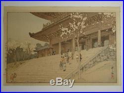 Hiroshi Yoshida, Woodblock Print, Chion-in Temple Gate, pre-1952