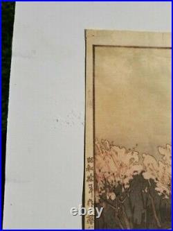 Hiroshi Yoshida Woodblock Print Chionin Temple Gate 1935, jizuri seal