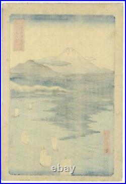 Hiroshige Ando, Mount Fuji, Musashi, Antique, Original Japanese Woodblock Print