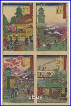 Hiroshige III, Original Japanese Woodblock Print, Set of 2, Modern Tokyo, View