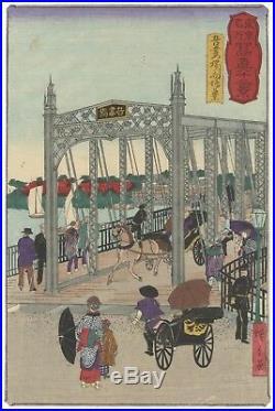 Hiroshige III Utagawa, Bridge, Horse, Ukiyo-e, Original Japanese Woodblock Print