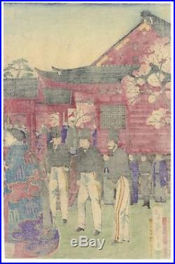 Hiroshige III Utagawa, Meiji Emperor, Ukiyo-e, Original Japanese Woodblock Print