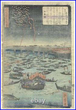 Hiroshige II, Fireworks, Landscape, Edo City, Original Japanese Woodblock Print
