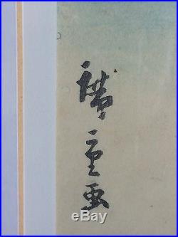 Hiroshige II Japanese Orig. Woodblock Print, Five-Sword Mountain, Sanuki Gokenzan