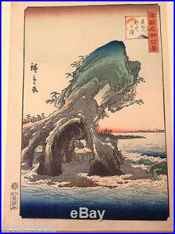 Hiroshige II Japanese Woodblock Original Print The 100 Views of Famous Places
