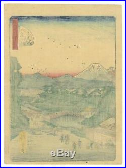 Hiroshige II, Ochanomizu, Ukiyo-e, Mountains, Original Japanese Woodblock Print