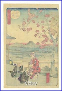 Hiroshige II, Original Japanese Woodblock Print, Eight Views of Omi, Landscape