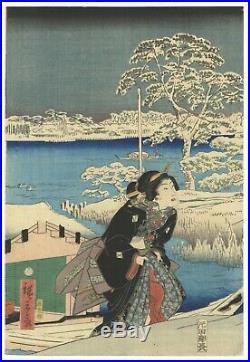 Hiroshige II, Toyokuni III, Beauty, Original Japanese Woodblock Print, Snow